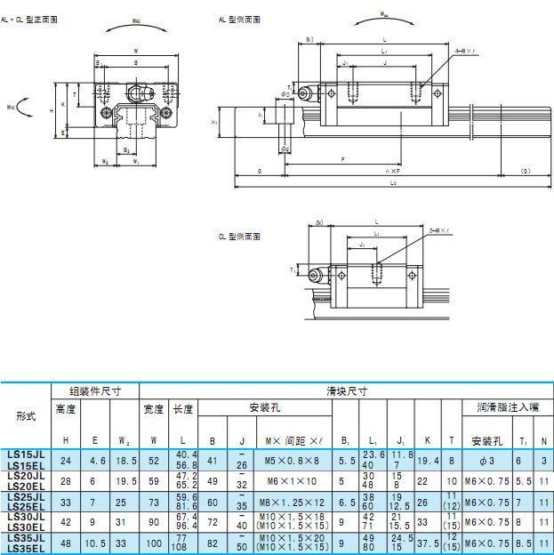 电路 电路图 电子 原理图 623_624
